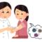 新型コロナワクチン接種💉